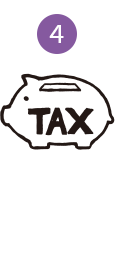 節税効果の診断・進言
